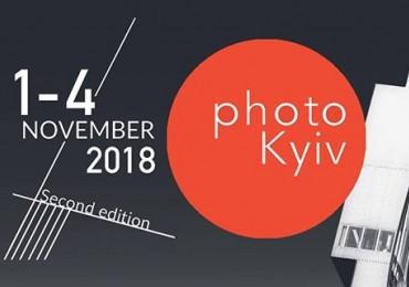 Не пропустіть! Міжнародний ярмарок фотографії Photo Kyiv Fair 2018
